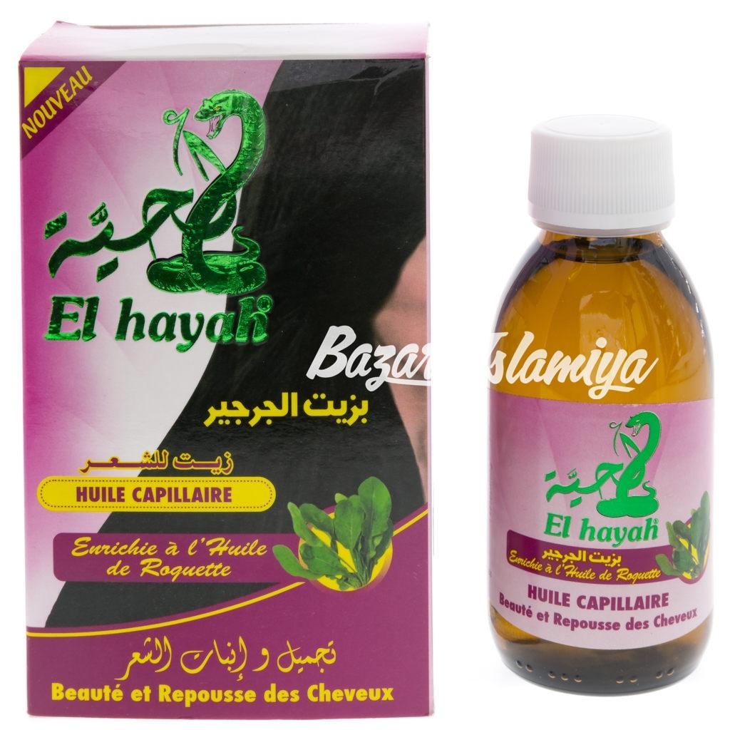 L'huile capillaire El Hayah