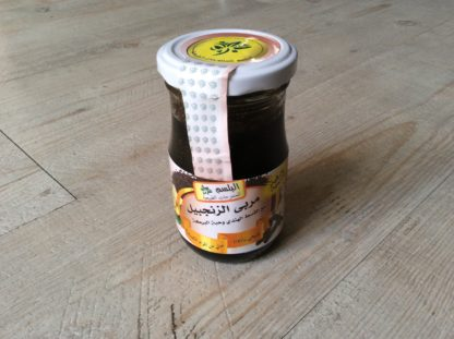 Confiture de gingembre à l'huile de graines de nigelle